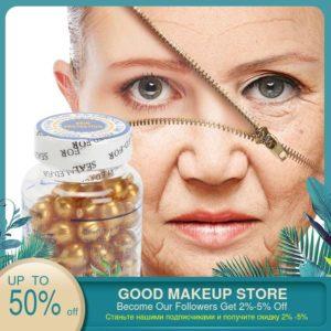 90pcs bottle New Vitamin E Snake Venom Extract Face Cream Anti Wrinkle Whitening Anti Aging Moisturizing Beauty-Health Mega Shop